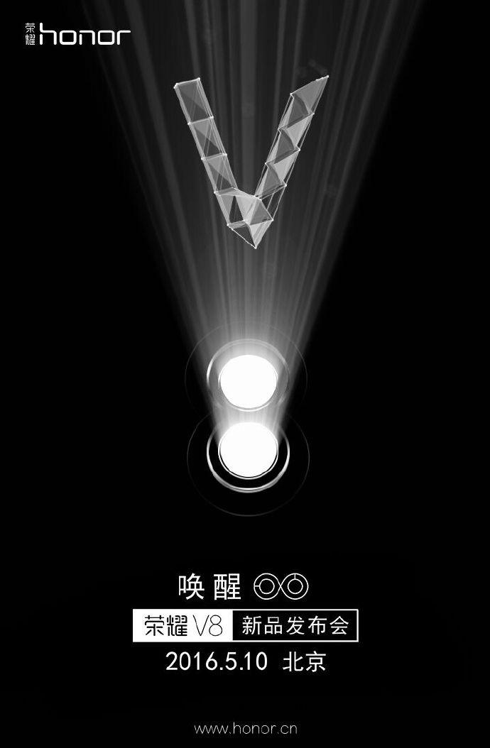 Honor-V8-teaser