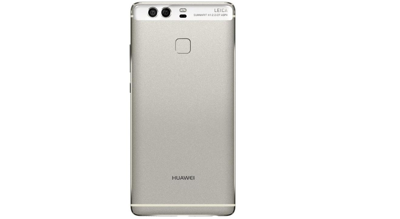 Así luce la parte posterior del Huawei P9