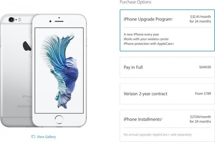 apple iphone upgrade program online