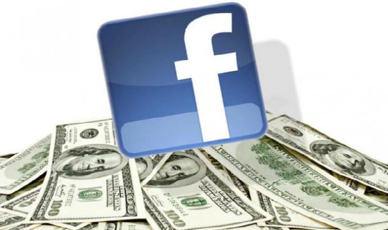 facebook_ganancias
