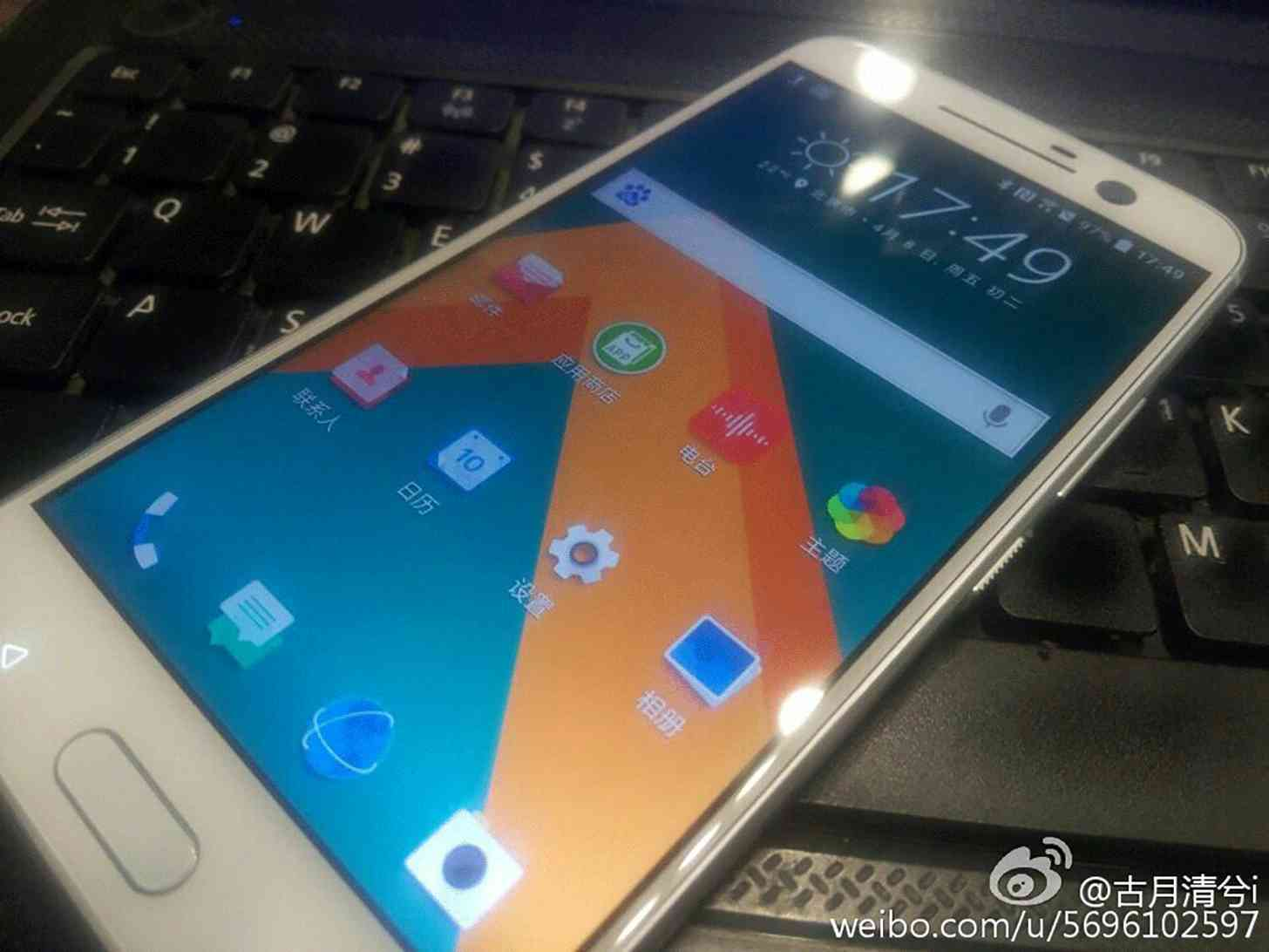 htc10whitefrontleaksmall