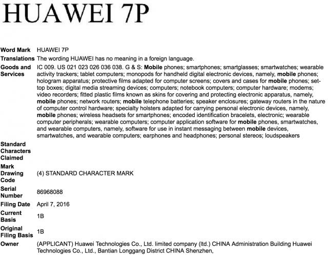 huawei-7p-trademar