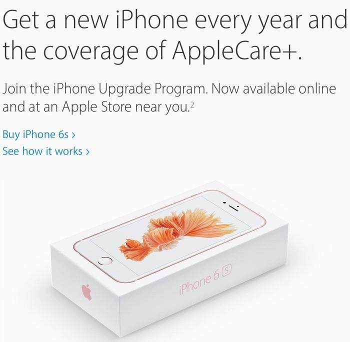 iphone upgrade program online