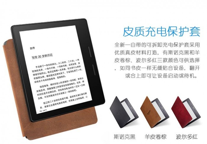 kindle oasis colores