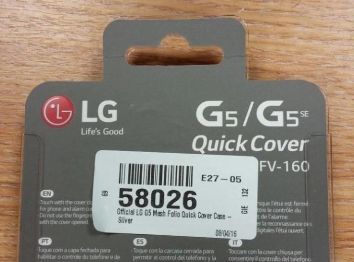 lg g5 se funda