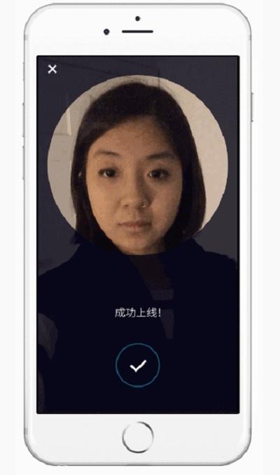 uber china id
