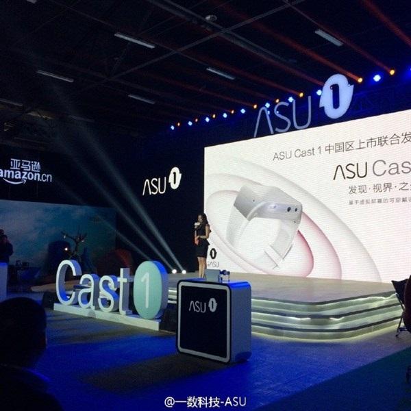 Presentación ASU smartwatch con proyector