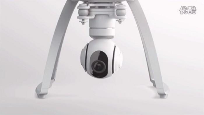 Primer drone de Xiaomi