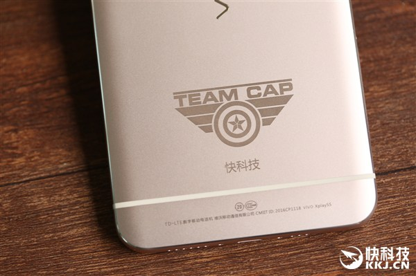 Vivo Xplay 5 teamcap 2