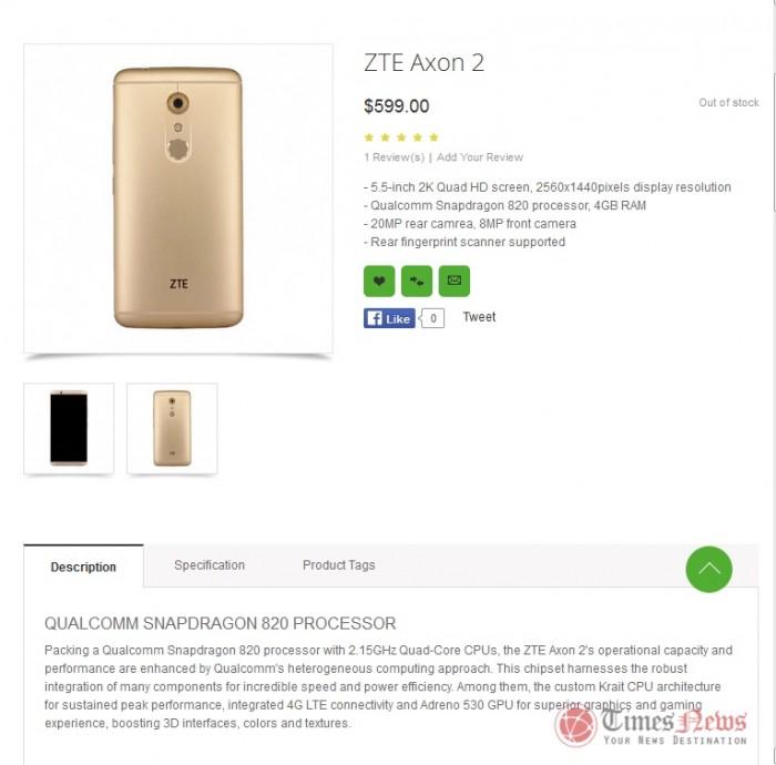 ZTE-Axon-2-Oppomart