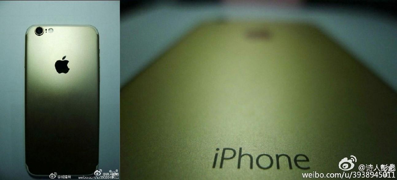 iphone-7-gold-leak