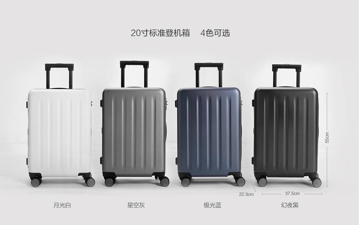 xiaomi-mi-suitcase-1