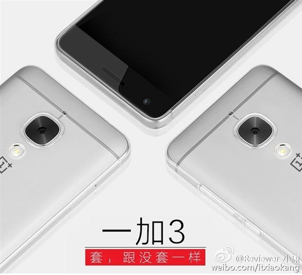 OnePlus 3 imagenes prensa filtradas-12