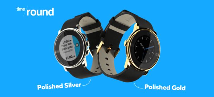 Pebble-Time Round silver gold kickstarter