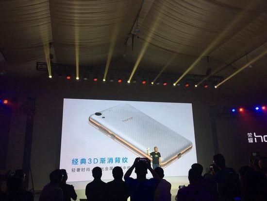 Presentación Huawei Honor 5A