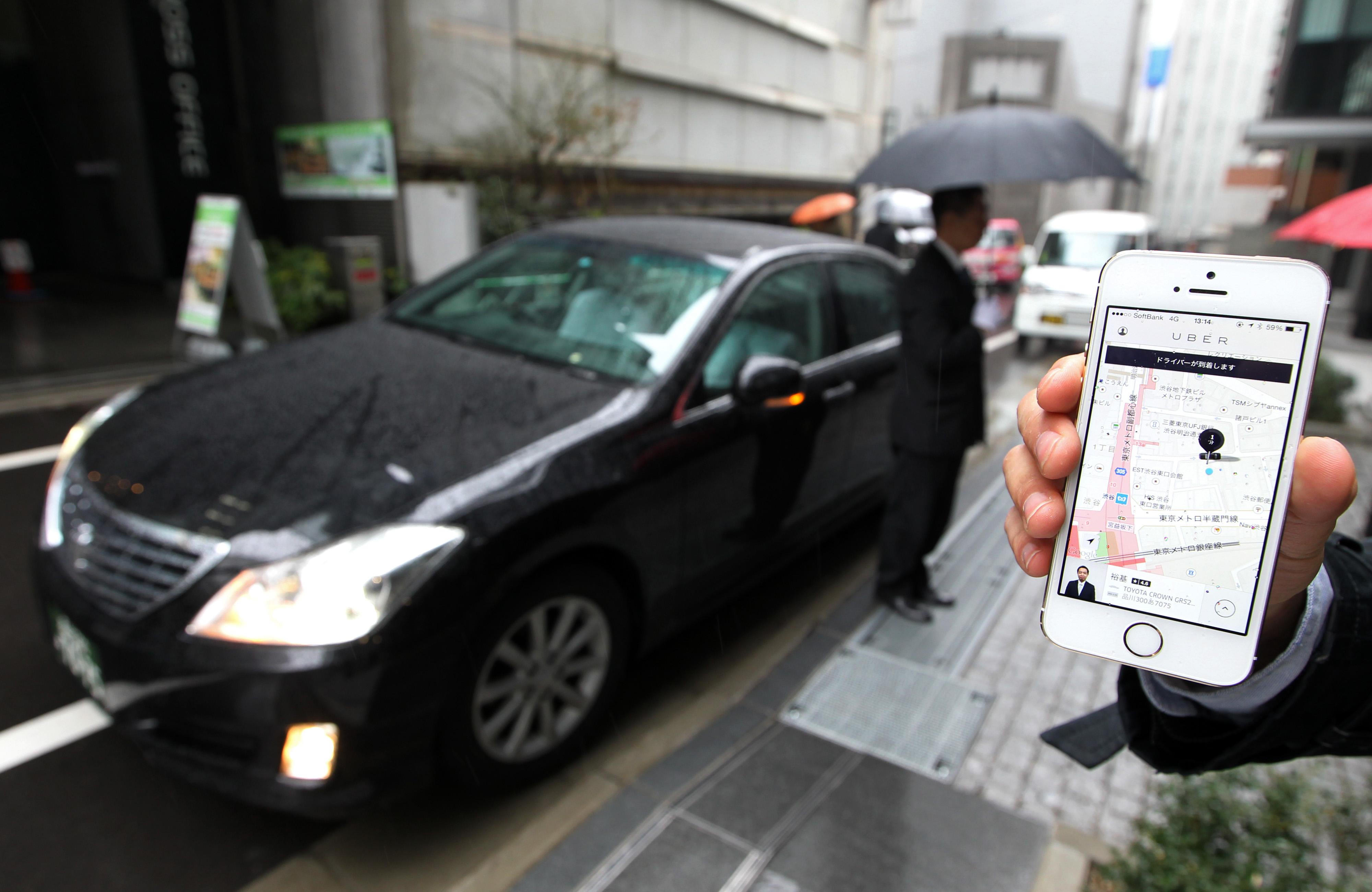 Uber te podrá reembolsar hasta $2 dólares