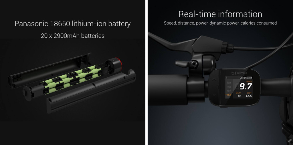 Xiaomi Qicycle Electric Folding Bike 3