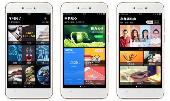 imoo-learning-phone-1