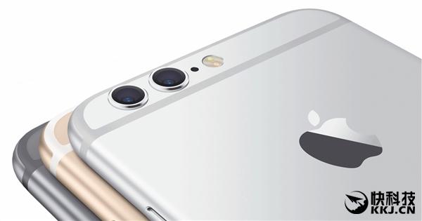 iphone-7-dual-cameras