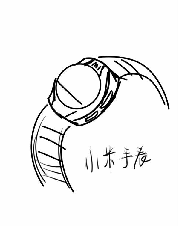 mi-smartwatch-sketch