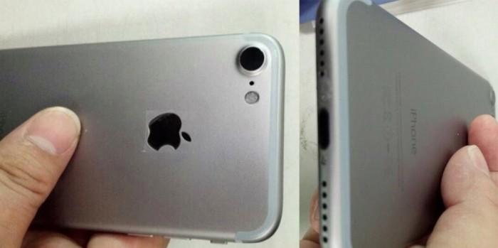 Clon iPhone 7 1