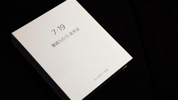 Invitación Evento Meizu 19 de julio 2016
