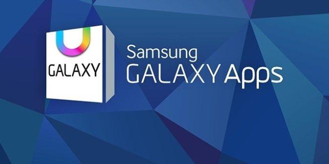 Samsung-Galaxy-App