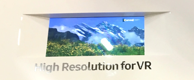 Samsungs-ready-for-VR