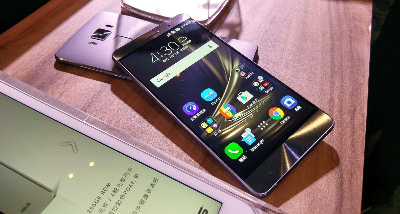 Zenfone 3 Deluxe es el terminal más poderoso, según su ficha técnica