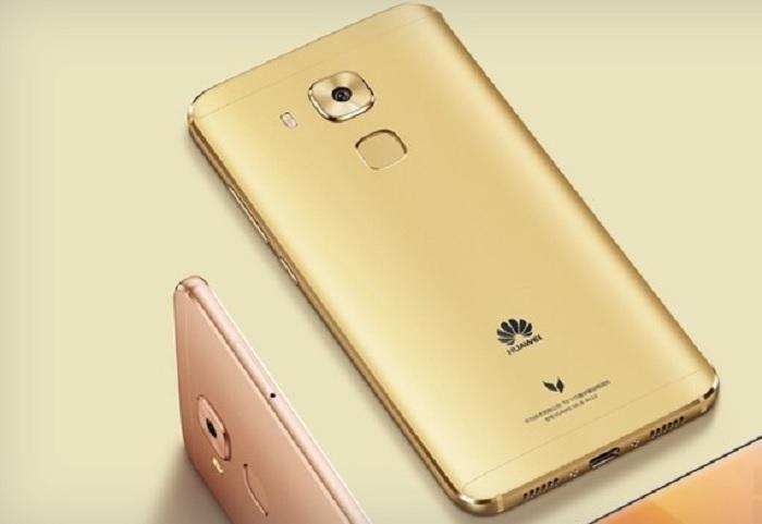huawei g5 dorado
