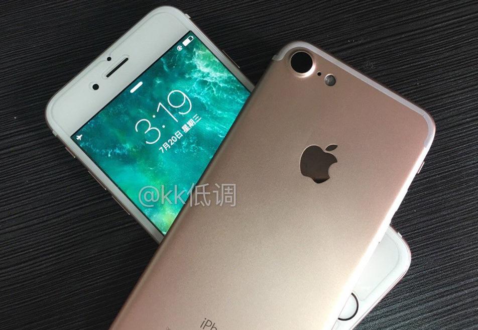 iPhone 7 tendrá un rediseño menor