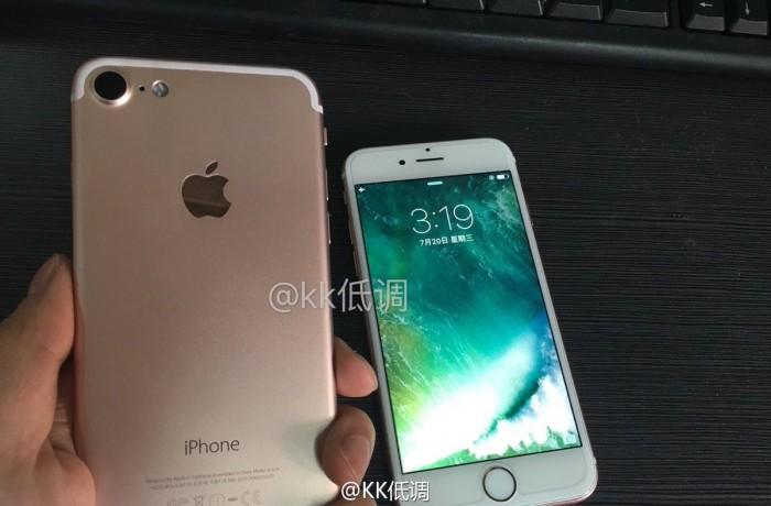 iphone-7-fotos filtradas-4