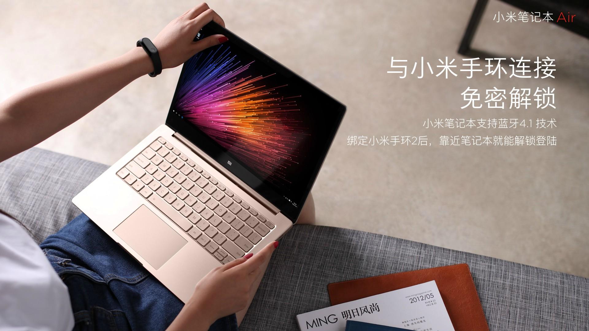 xiaomi mi notebook air-6