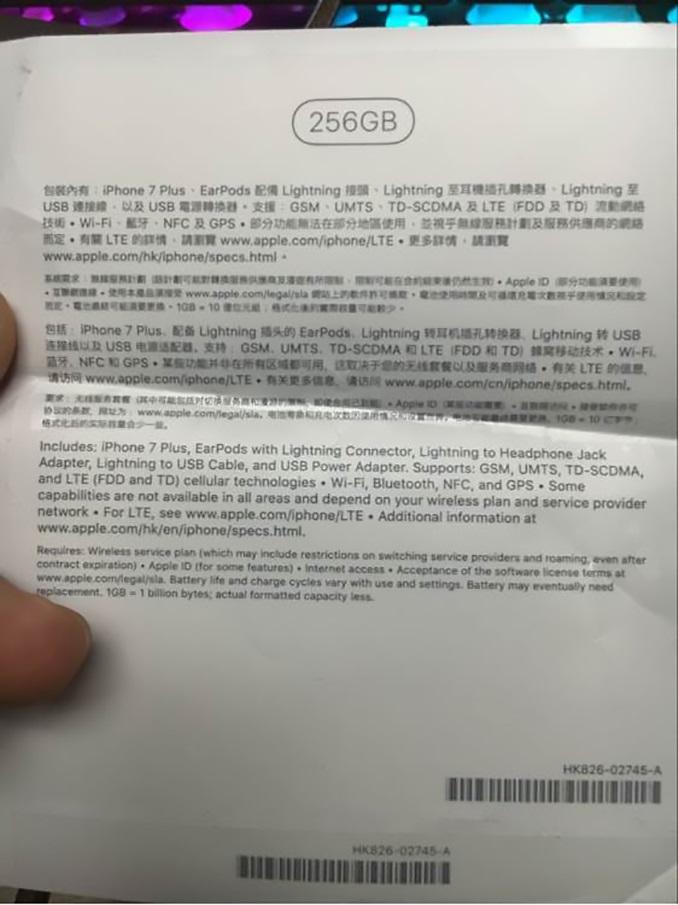 Especificaciones iPhone 7 Plus