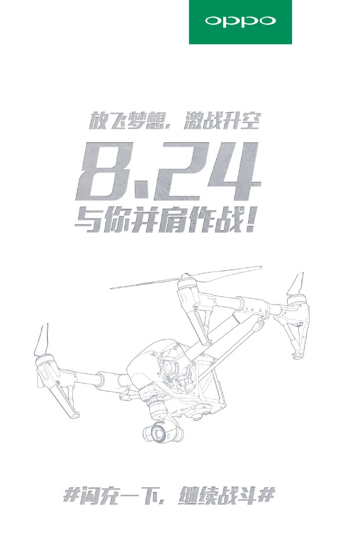 Evento OPPO 24 de agosto 2016 carga rápida en drones