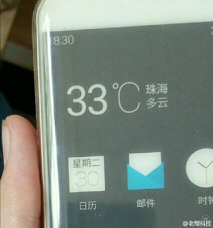 Filtración Meizu Pro 7 1