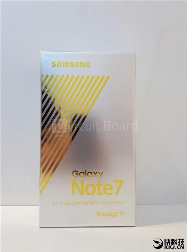 Galaxy-Note-7-caja