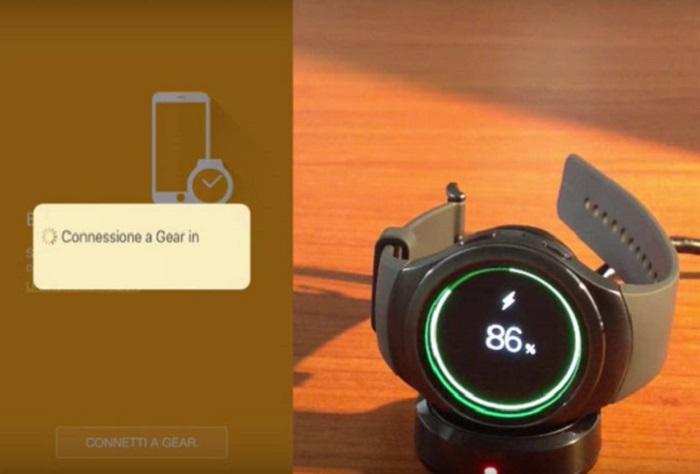 Gear-Manager-App-Beta-iOs