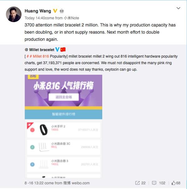 Huang Wang CEO Xiaomi doblaran producción de Mi Band 2