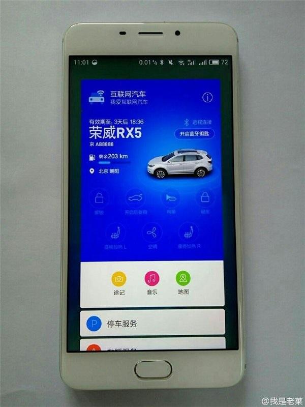 Meizu Blue Charm E podrá controlar SUV RX5
