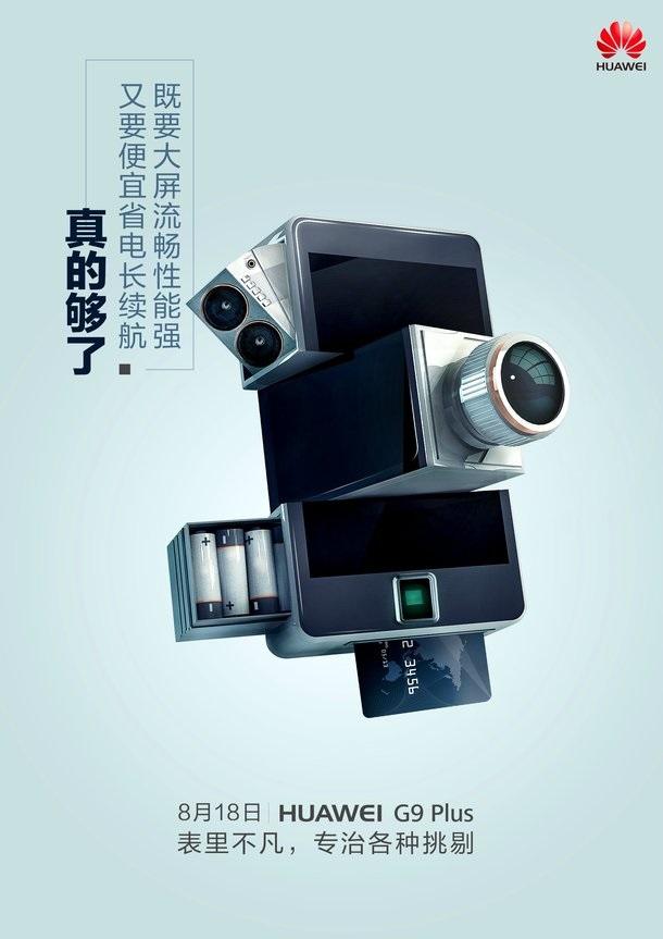 Póster presentación Huawei G9 Plus