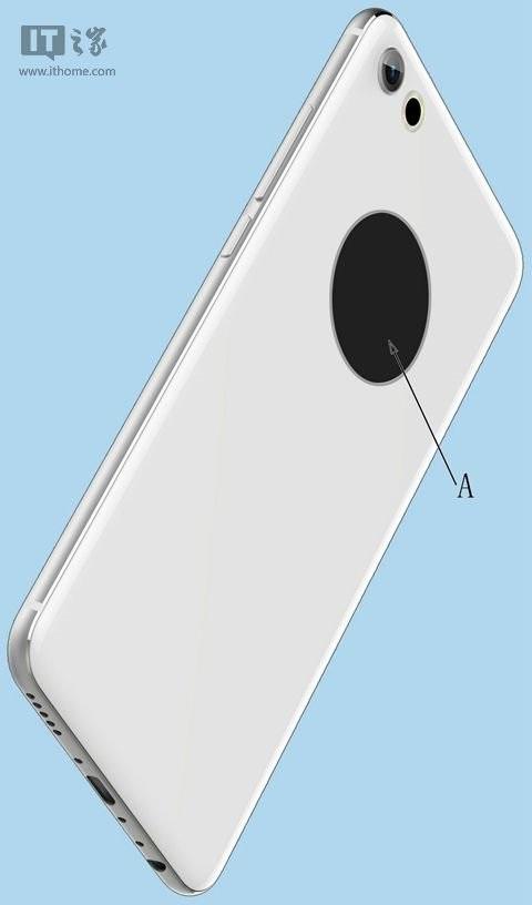 Patente Meizu para Serie E 1