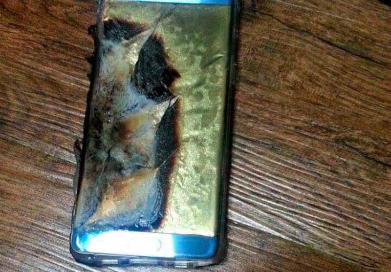 Así terminó el Galaxy Note 7