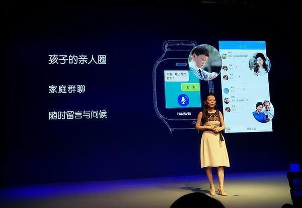 Smartwatch Huawei para niños 1