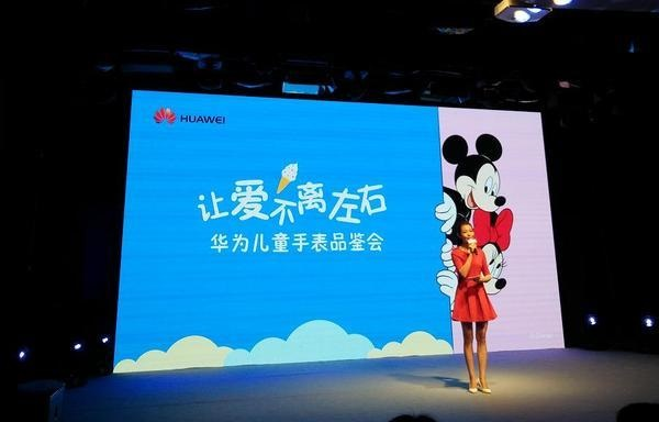 Smartwatch Huawei para niños