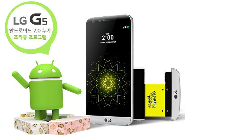 Android Nougat llega al LG G5 como una beta