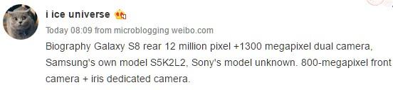 s8-dual-camera-rumor