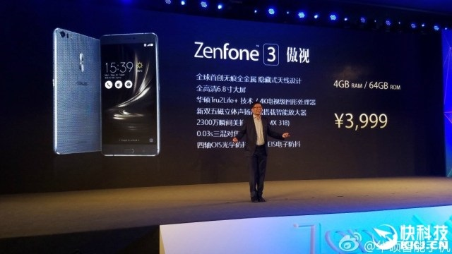 Asus Zenfone 3 Ultimate