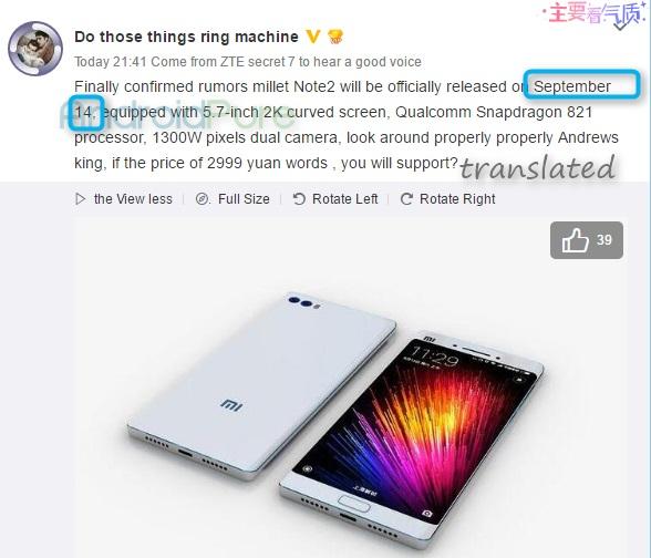 Filtración sobre evento Xiaomi Mi Note 2
