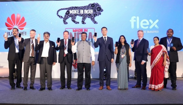 Huawei-Flex-fabrica-india